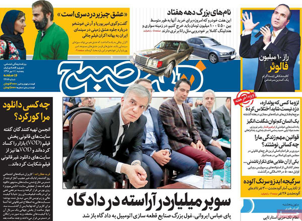 newspaper98071102.jpg