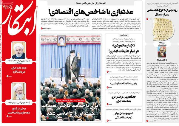 newspaper98071106.jpg