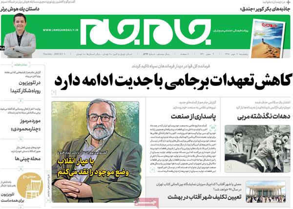 newspaper98071107.jpg