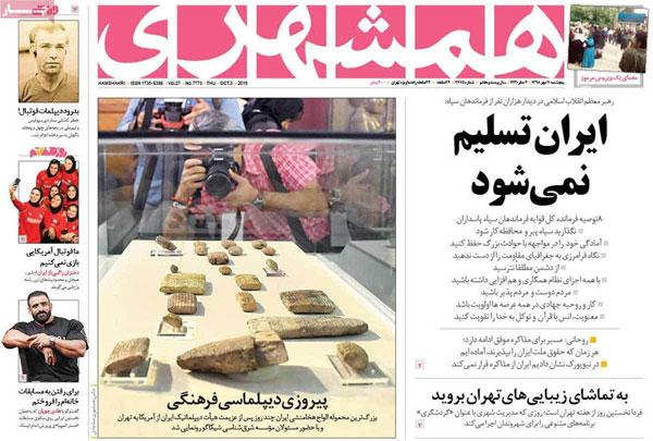 newspaper98071109.jpg
