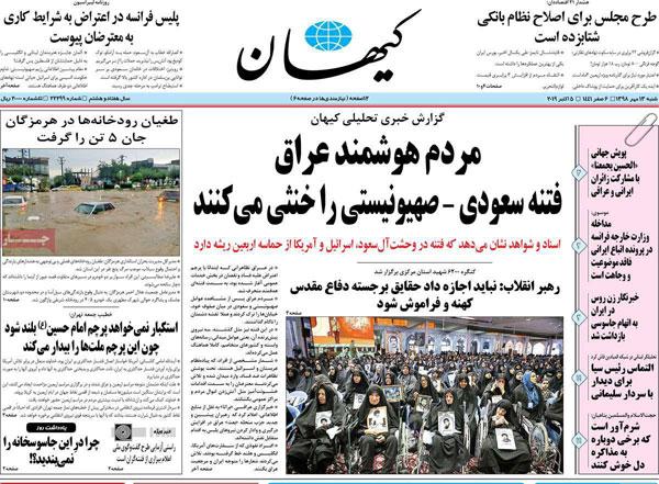 newspaper98071302.jpg
