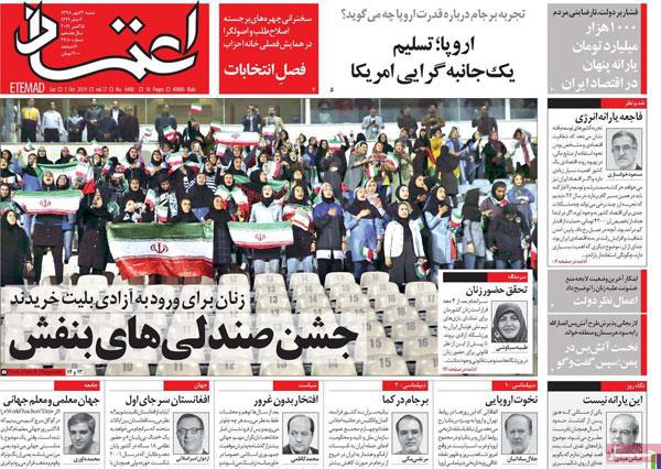 newspaper98071305.jpg