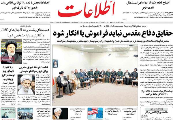 newspaper98071307.jpg
