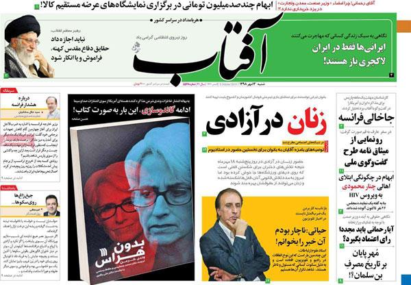 newspaper98071309.jpg