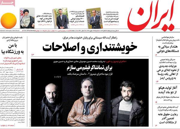 newspaper98071310.jpg