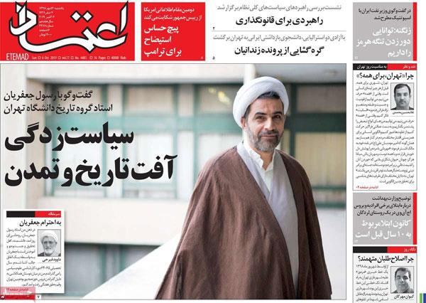 newspaper98071405.jpg