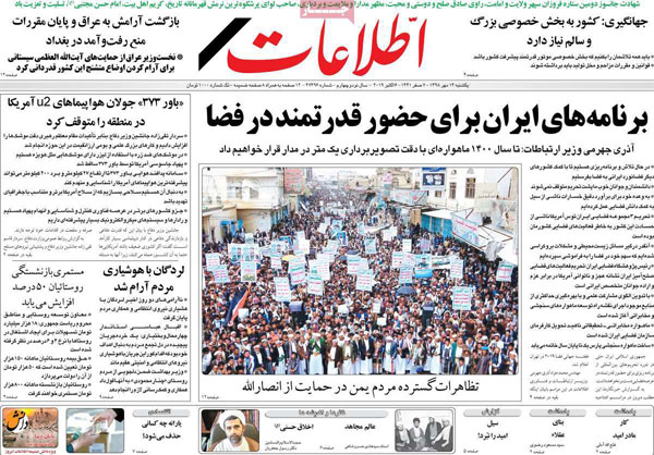 newspaper98071407.jpg