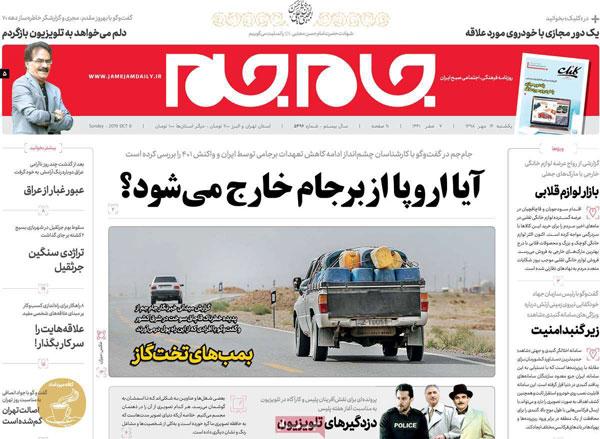 newspaper98071408.jpg