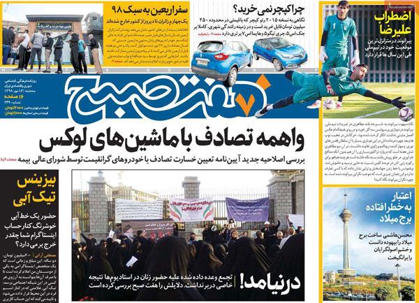 newspaper98071603.jpg
