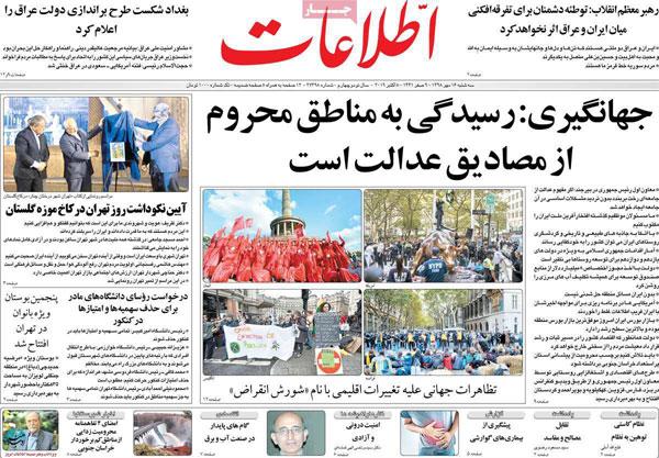 newspaper98071604.jpg