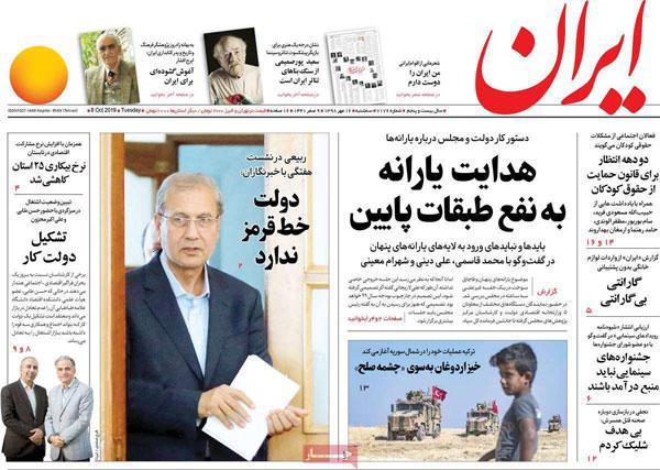 newspaper98071608.jpg
