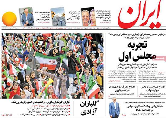 newspaper98072001.jpg
