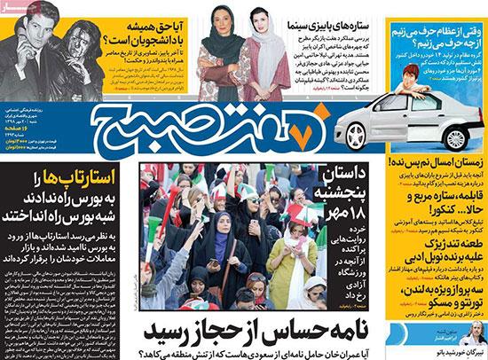 newspaper98072002.jpg