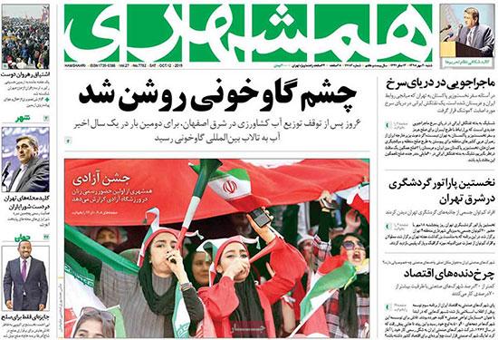 newspaper98072003.jpg