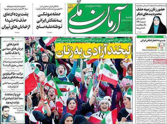 newspaper98072004.jpg