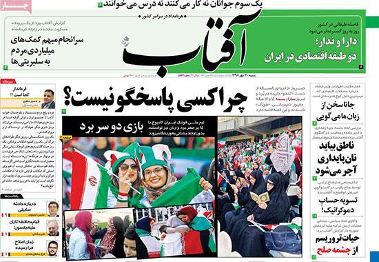 newspaper98072005.jpg