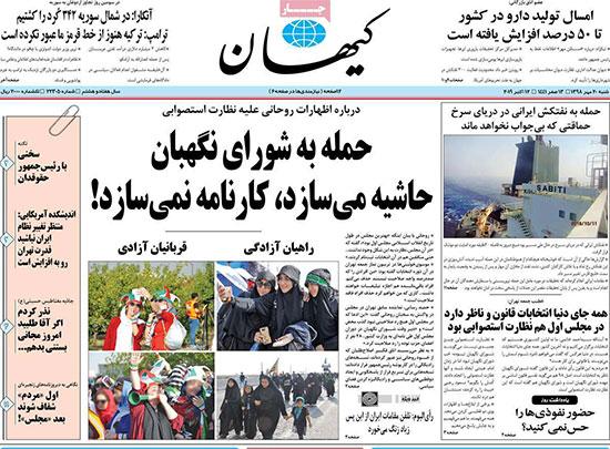 newspaper98072007.jpg