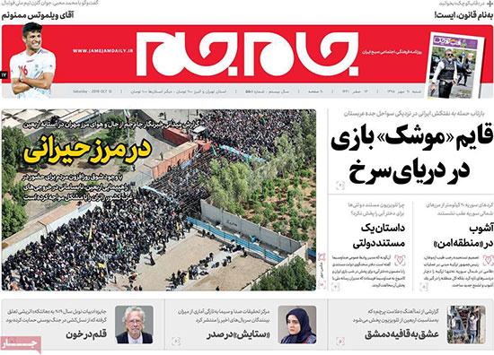 newspaper98072008.jpg