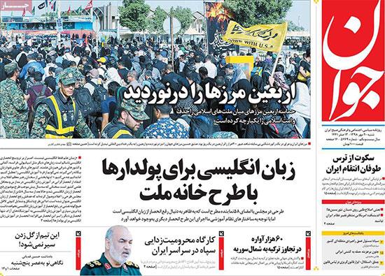 newspaper98072010.jpg