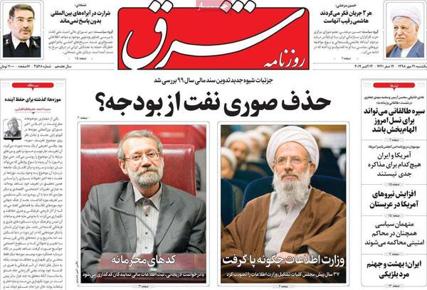 newspaper98072101.jpg