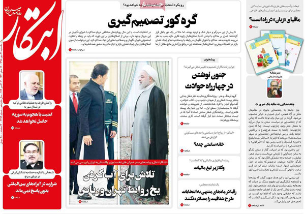 newspaper98072105.jpg