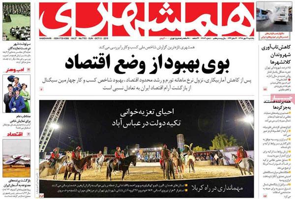 newspaper98072108.jpg