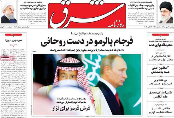 newspaper98072201.jpg