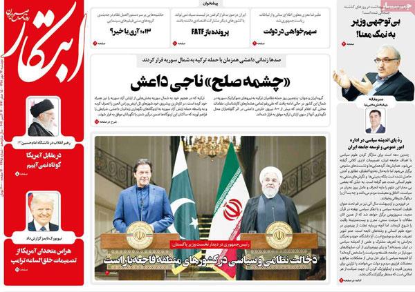 newspaper98072206.jpg