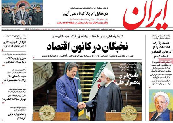newspaper98072209.jpg