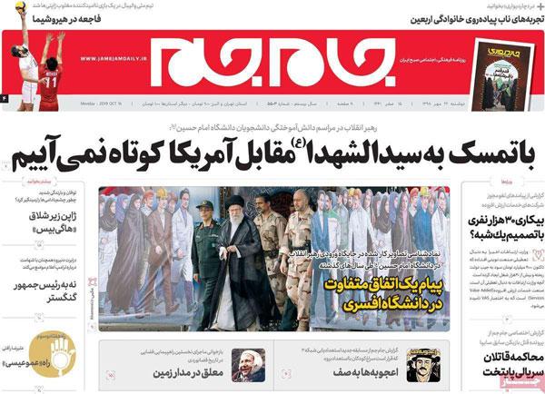 newspaper98072210.jpg