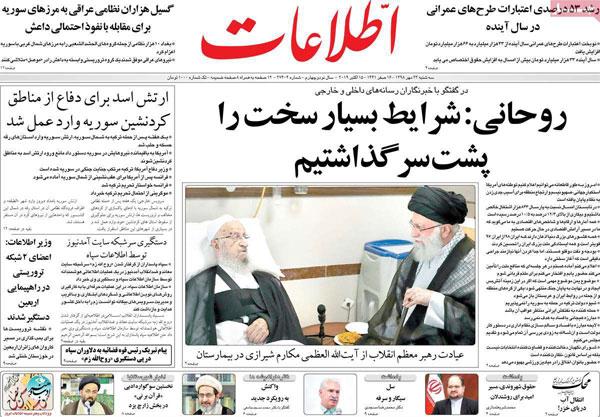 newspaper98072304.jpg