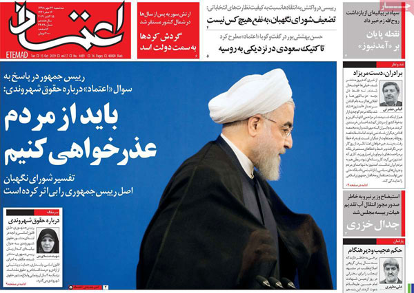 newspaper98072306.jpg