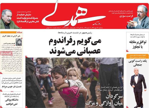 newspaper98072308.jpg