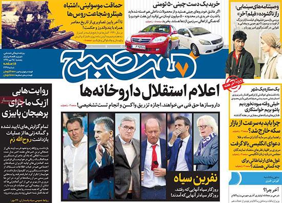 newspaper98072502.jpg