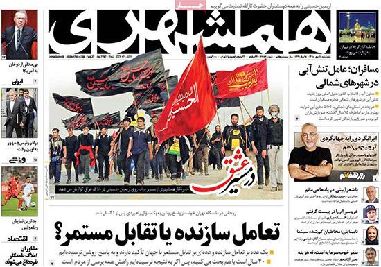 newspaper98072504.jpg