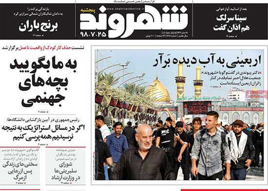 newspaper98072507.jpg