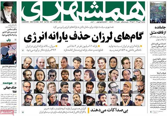 newspaper98072805.jpg