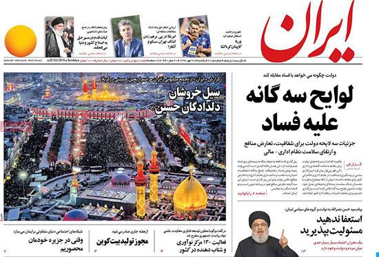 newspaper98072809.jpg