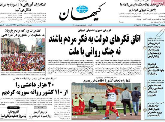 newspaper98072902.jpg