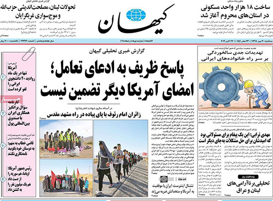 newspaper98073002.jpg