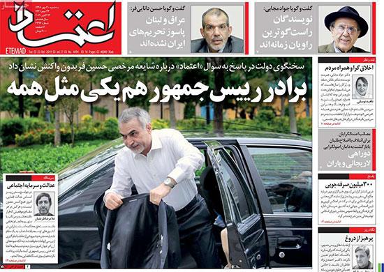 newspaper98073007.jpg