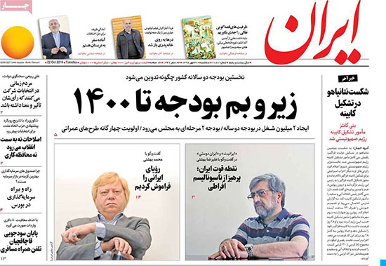 newspaper98073009.jpg