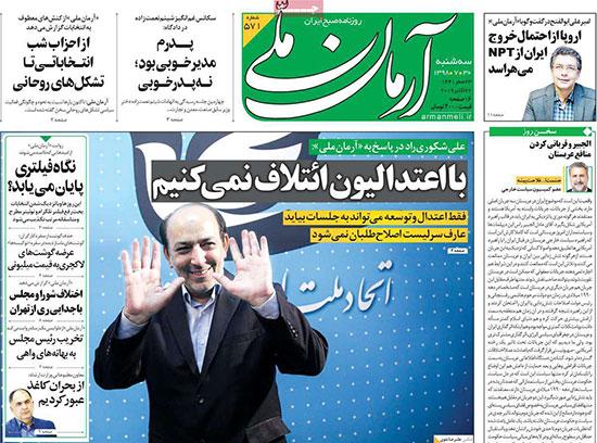 newspaper98073010.jpg