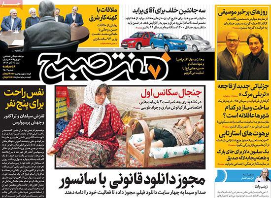 newspaper98080402.jpg