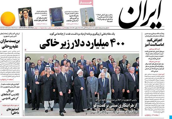 newspaper98080403.jpg