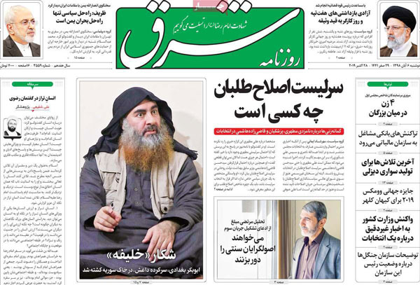 newspaper98080601.jpg