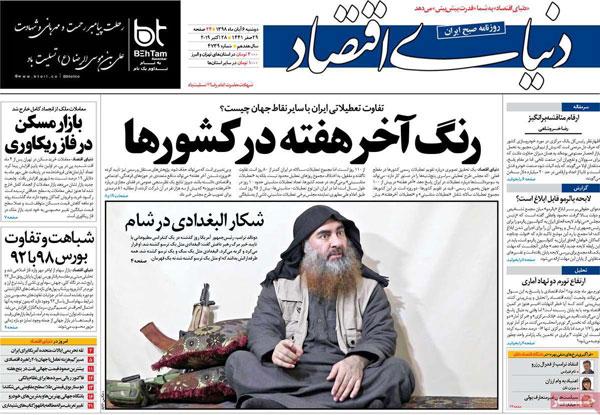 newspaper98080603.jpg