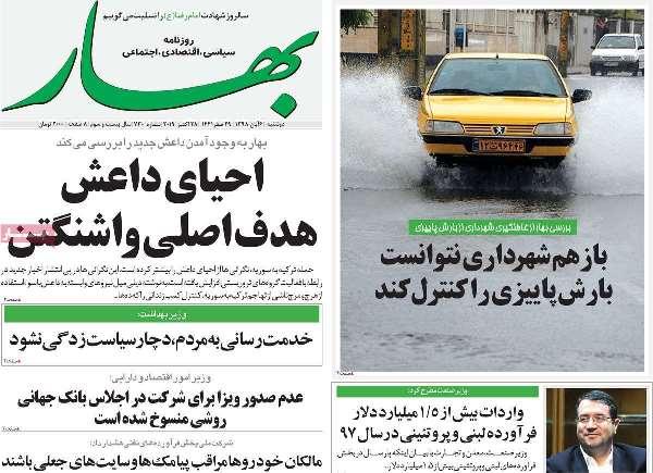 newspaper98080605.jpg