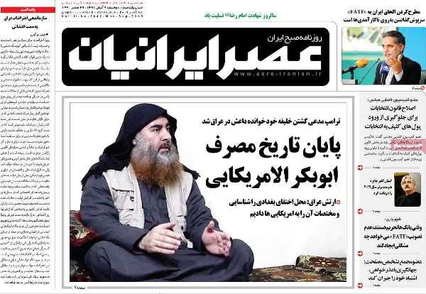 newspaper98080607.jpg