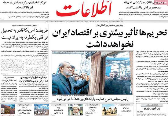 newspaper98080804.jpg